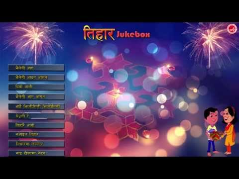 Tihar Jukebox Songs By Music Nepal video