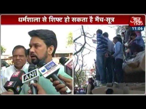 Anurag Thakur Slams Himachal CM Virbhadra Singh For Drama In Dharamsala