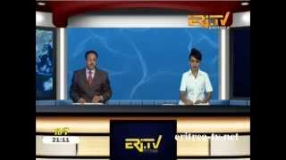 Eritrean News - Tigrinya - 14th November 2014 - EriTV