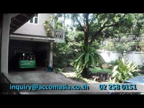 HOUSE FOR SALE IN RAMA VI -BANGKOK