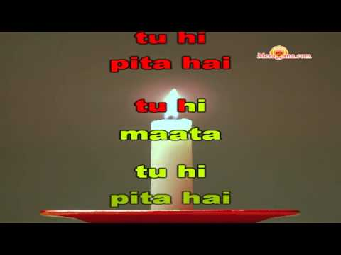 Karaoke of Hey Ram Hey Ram by MeraGana.com