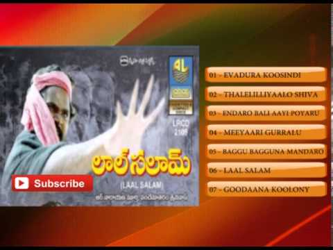 Telugu Old Songs | Lal Salaam Movie Songs | R Narayana Murthy video