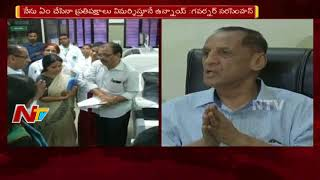 Governor Narasimhan Fires on Opposition Parties and Clarifies That I'm Not The TRS Govt Agent | NTV