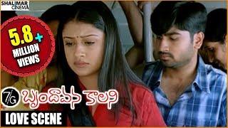 7/G Brindhavan Colony    Ravi Krishna & Sonia Agarwal Love Scene In Bus    Ravi Krishna, Sonia