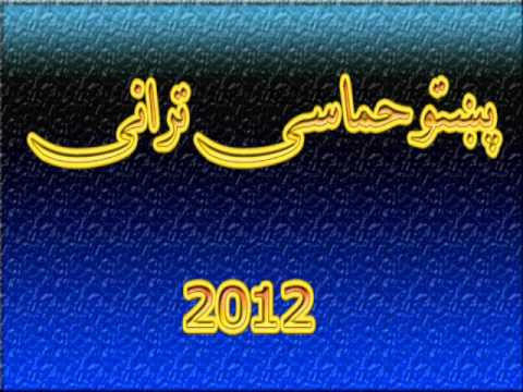 Pashto Tarana 2012bya Nagdi video