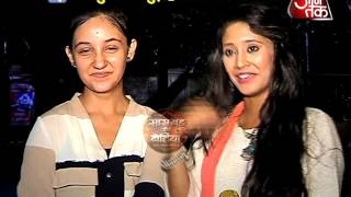 Badi-Choti Nayara met each other in Yeh Rishta .