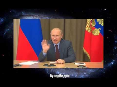 Путин сильно напугал Игоря Сечина Роснефть