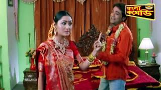 বাচ্চা হবে কি করে ||Honeymoon Comedy Scene||Husband Wife Funny Clip||Bangla Comedy