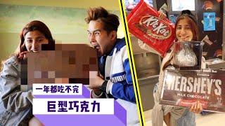 为什么美国人拿巧克力當飯吃?巧克力都是10倍大!試吃重達2.5公斤的巧克力! (Jeff & Inthira)