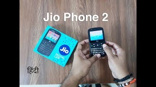 Jio Phone 2 - Unboxing & Quick Review in Hindi