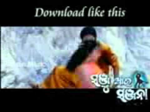Prema Tora(sanju Aau Sanjana) video