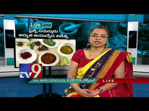 Piles - Ayurvedic treatment - Lifeline - TV9