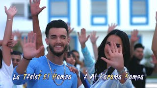 Zouhair Bahaoui - Spot Al Karama Boussaid Martil | زهير بهاوي - إشهار الكرامة بوسعيد مرتيل