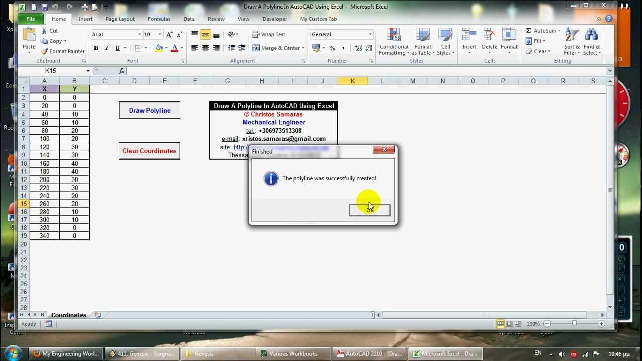 AutoCAD 2014 新特性针对开发人员  峻祁连  博客园