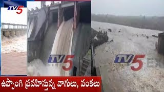 Heavy Rain Effect In Adilabad District