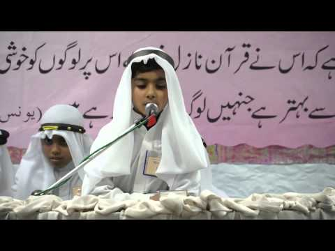 Alhuda International School(ais) Qirat Competition 2012 -- Part 3 5 video
