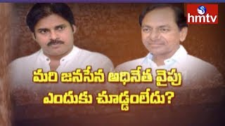 Why the KCR Not Inviting Pawan Kalyan to Join in Federal Front ?  | hmtv