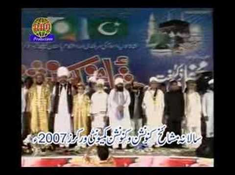 Pak Sar Zameen Shad Bad video
