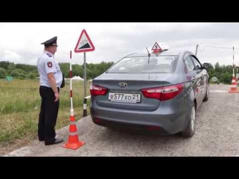 Как будет проходить новый экзамен на автодроме