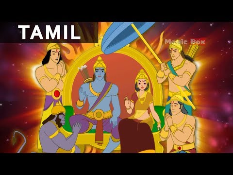 Rama Conquers Lanka - Ramayanam In Tamil - AnimationCartoon...