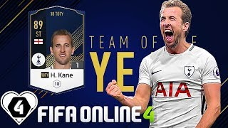 I Love FIFA | FO4 Review - Đánh Giá Harry Kane 18TOTY ( TEAM OF THE YEAR 2018 ) | FIFA ONLINE 4 ✔
