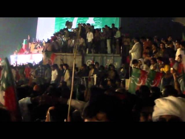 Complete address of Imran Khan Minar-e-Pakistan Tehreek-e-Insaf PTI Jalsa of Lahore Oct 30 2011