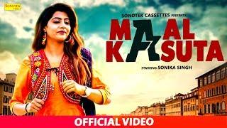 Maal Kasuta || Sonika Singh, Vijesh, Ankita || Pardeep Aterniya || New Haryanvi Song 2018