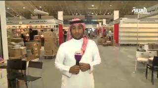 انطلاق معرض الرياض الدولي للكتاب غدا
