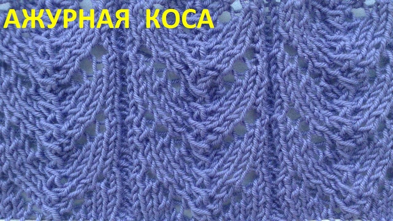 Анна дубова черняева вязание 48