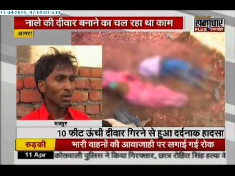 Samachar Plus: Humara Uttar Pradesh | 11 April 2015