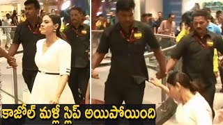 Bollywood Actresses Kajol Falling Down In Public | Latest Cinema News