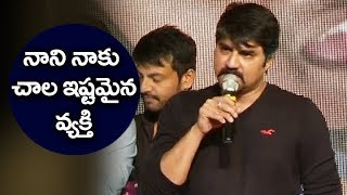 Hero Srikanth about Nani @ Raa Raa Movie Pre Release Event | Raa Raa Movie