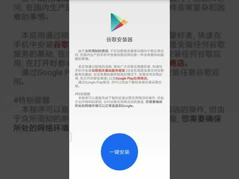 [MIUI Tutorials] How to install Google apps in MIUI China ROM developer & stable