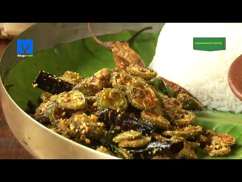 Aakakarakaya Vepudu (ఆకాకరకాయ వేపుడు) - How to Make Aakakarakaya Fry - Teluguruchi Cooking Videos