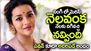 Renu Desai Stunning Photo shoot Video In Traditional Wear | Power Star Pawan Kalyan Wife |