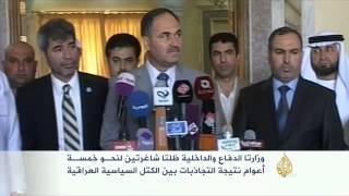 محمد الغبان وزيرا للداخلية وخالد العبيدي وزيرا للدفاع بالعراق