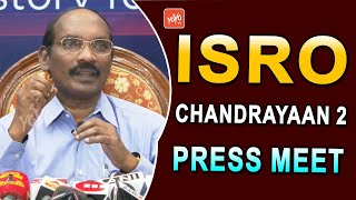 ISRO LIVE | ISRO Press Meet on the occasion of Lunar Orbit Insertion of Chandrayaan-2 Mission|YOYOTV
