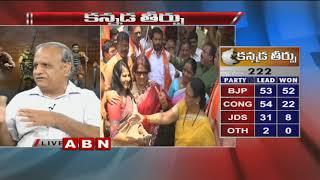 ABN Debate over Congress Got a Larger Vote Share Than BJP And Still Lost Karnataka   Congress Vs BJP