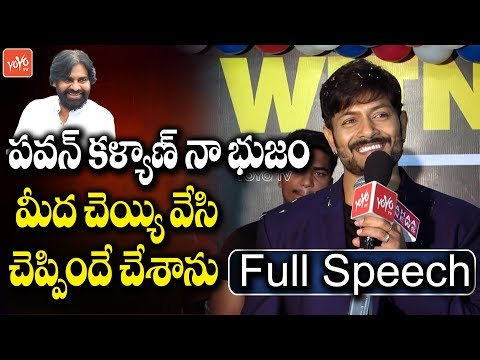 Bigg Boss 2 Telugu Title Winner Excellent Speech | Kaushal Army Celebration | Nani | YOYO TV NEWS