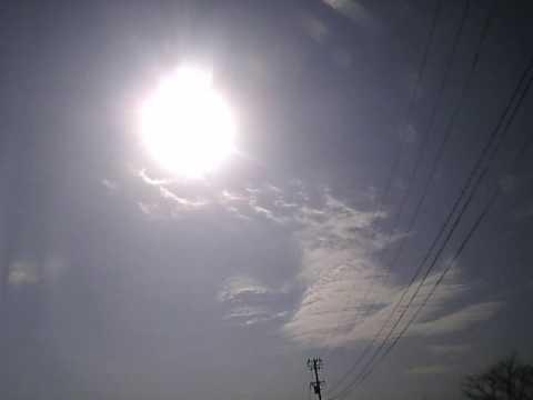 awan berLafadz Allah diatas kota toyama-japan Video