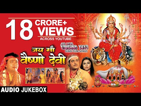 Jai Maa Vaishno Devi Hindi Movie Songs I Full Audio Songs Juke...