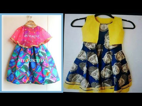 Kid's Cape And Koti Dress Designs 2018