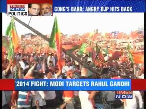 Elections 2014: Narendra Modi targets Rahul Gandhi