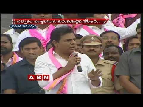 Telangana Political Parties Focus on Early Polls, Special Strategy Plans | ABN Telugu