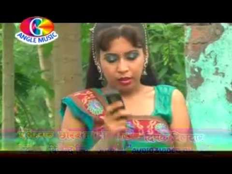 Hit Bhojpuri Bina Re Balam Ke By Bijendra Singh Aakanksha video