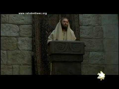 Jesus Film in Amharic