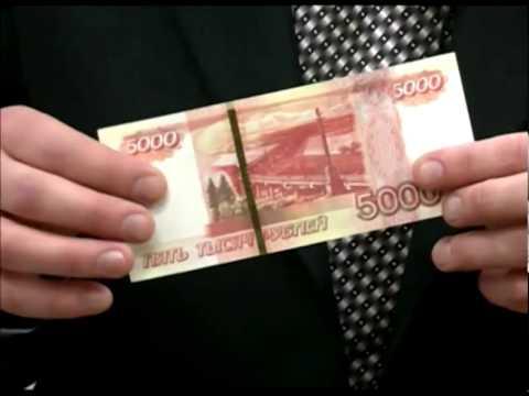 Ярославские банкоматы могут перестать принимать