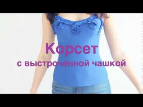 Видео как шить