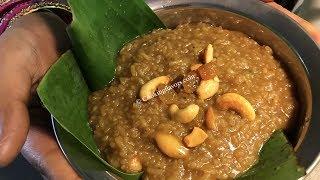 download lagu Sakkarai Pongal  Sweet Pongal  Sarkarai Pongal  gratis
