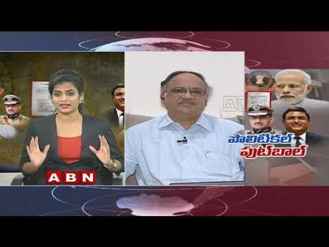 Debate | CBI vs CBI | CBI chief Alok Verma moves SC after Centre sends him on leave | Part 1
